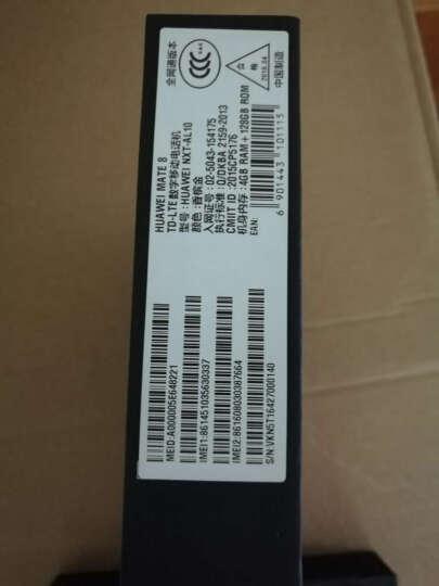 索尼(SONY) Xperia XZ1C/G8441 单卡 移动联通4G智能手机 港版 全新 海蓝色 64GB 港澳电信版 晒单图