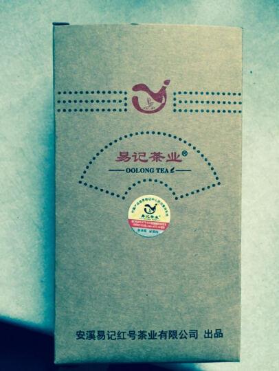 2020新茶正宗西湖产区龙井绿茶250g礼盒装 茶叶 易记茶业雨前龙井茶  皮纸龙井茶叶礼盒 晒单图