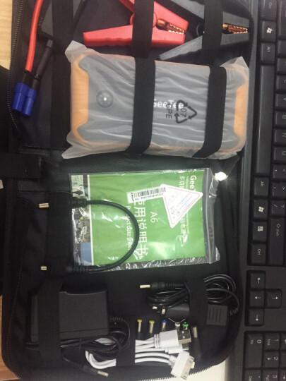 极体(GeeTee)汽车应急启动电源  电池电瓶启动宝电瓶笔记本手机移动电源 铁灰色 A4 晒单图