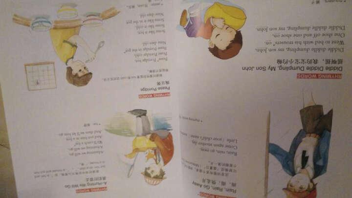 幼儿园全科核心知识英语读本 晒单图