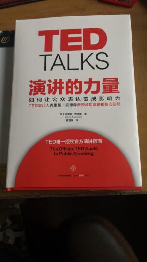 演讲的力量 TED创始人克里斯安德森 中信出版社图书 晒单图