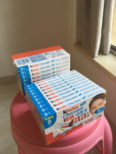 费列罗巧克力糖礼盒生日礼物女费雷罗费力罗浪漫结婚喜糖礼盒情人节送女友礼盒礼品送男友礼物 健达巧克力10盒装 晒单图