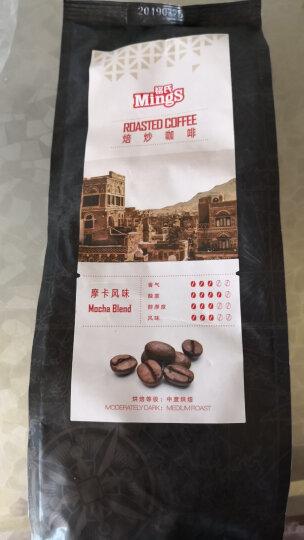Mings铭氏 精选系列 摩卡风味咖啡豆500g 进口生豆拼配 晒单图