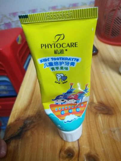 无限极植雅牙膏系列 植雅专效抗1敏牙膏1对+植雅美白去渍牙膏1对 晒单图