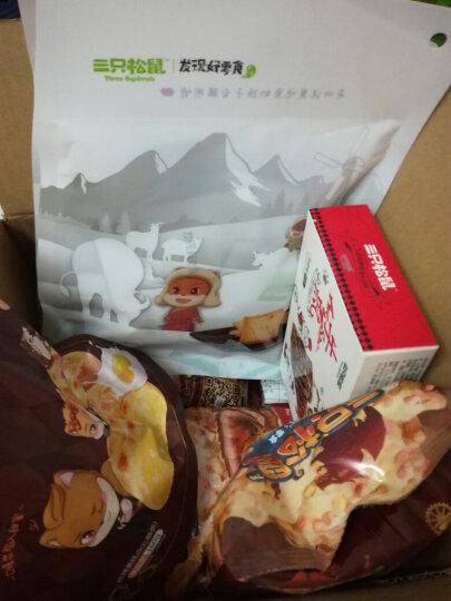 三只松鼠 老爹鱼豆腐180gx2袋豆干休闲零食小吃小包装多口味 烧烤味 晒单图