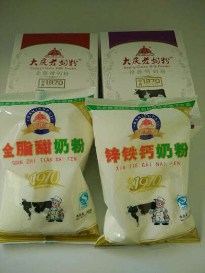 【七台河馆】 大庆奶粉 全脂甜奶粉 冲饮 盒装袋装 400g 晒单图