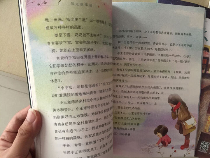 包邮 儿童文学儿童版 杂志订阅双本套少儿阅读 2018年5月起订阅 共12期杂志铺 晒单图