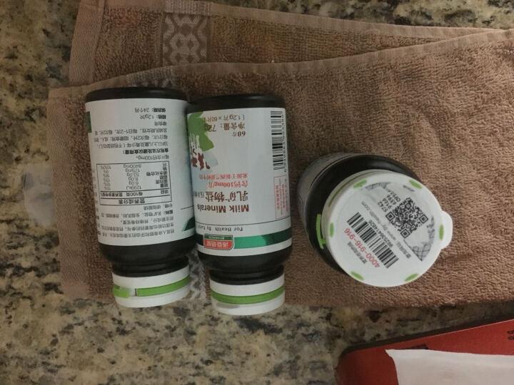 汤臣倍健 乳矿物盐压片糖果60片 牛乳钙片 儿童钙 孕妇钙 补钙 钙片 2瓶装 晒单图