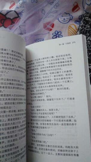 亲亲经典47:悲惨世界(中英双语对照 赠英文全文MP3音频下载) 晒单图