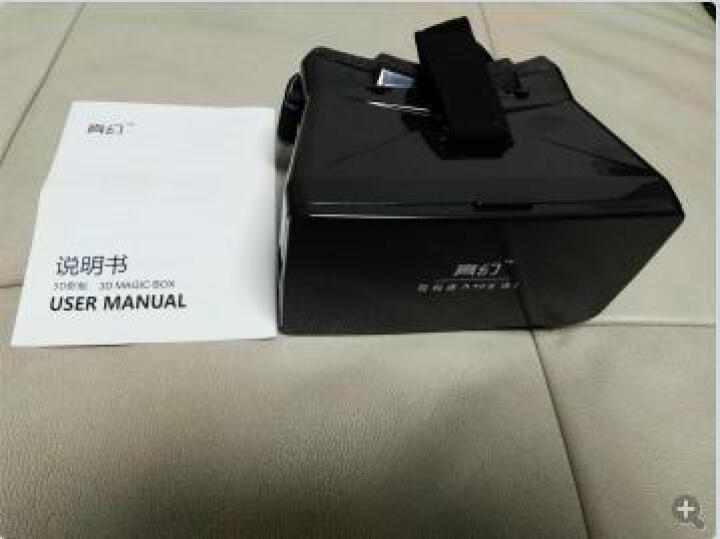 英维手机3d智能眼镜暴风影音魔镜左右格式3D眼镜虚拟现实头戴式眼镜VR游戏头盔手机魔镜 晒单图
