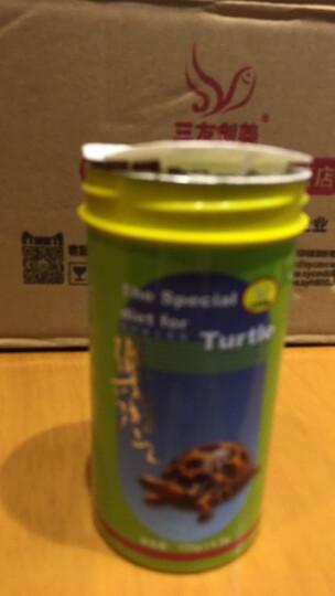 三友创美乐游之小乌龟饲料龟粮草龟鳄鱼龟食巴西龟补钙龟粮上浮性颗粒型观赏龟粮 5袋龟粮20g 晒单图