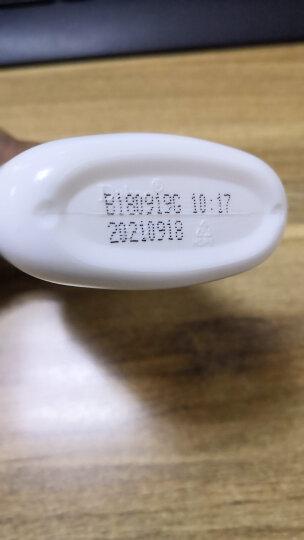 大宝SOD蜜100ml(乳液 面霜 补水保湿 多效滋润霜) 晒单图