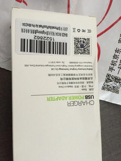 BIAZE 苹果8/7/6数据线 1.2米 白+5V/2A手机/平板充电器 iPhone5/6s/7 Plus/8/X新iPad Air Mini 套装M2+K15 晒单图