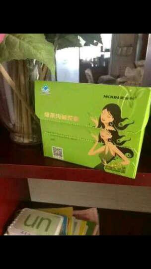 麦金利(MCKIN) 左旋肉碱 减肥瘦身减肥 绿茶胶囊 减肥产品 1盒装 晒单图