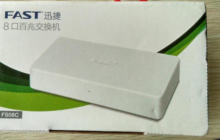 迅捷( FAST ) FS08C 8口百兆交换机 晒单图
