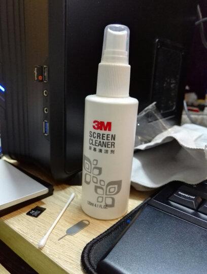 3M 屏幕清洁剂套装 去污无刺激120ml(含拭亮魔布)去指纹 苹果屏幕清理 数码相机手机清洁剂 晒单图