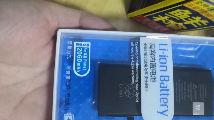 质信【超大容量 3680毫安】苹果手机内置电池适用iPhone8/5s/6s6Plus7SE代4六X 苹果SE电池(1850毫安) 晒单图