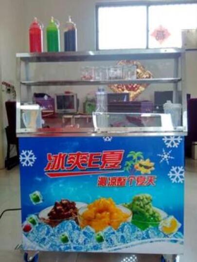 艾拓 商用炒冰机酸奶机冰粥机沙冰机器冰淇淋机 单头 晒单图
