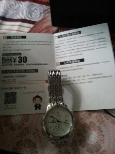 励柏艾顿(LA)手表石英男女表 自由系列大马士革经典钢带夜光手表情侣手表一对学生韩版时尚 LA11212 晒单图
