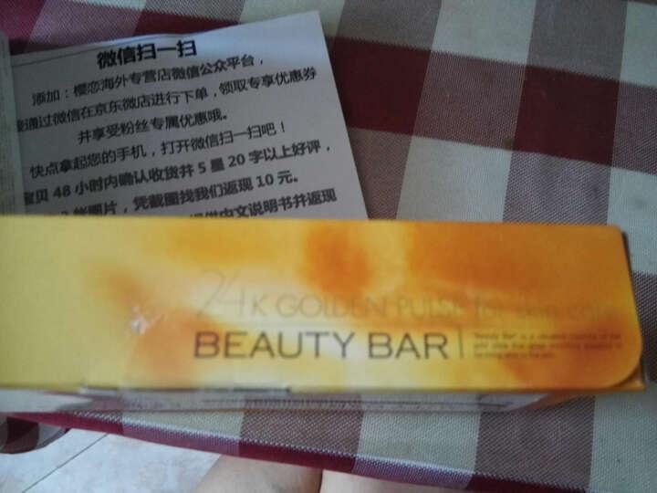 蔚丽吧(Beauty Bar) 原装日本进口瘦脸美容仪黄金棒24K家用电动脸部按摩棒 T头beauty bar加胎盘素按摩膏 晒单图