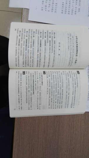 中华人民共和国婚姻法(含最新司法解释)注解与配套(第三版) 晒单图