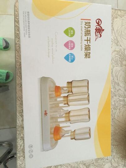 日康奶瓶干燥架 奶瓶架晾干架奶瓶晾晒架 RK3624奶瓶干燥架 晒单图