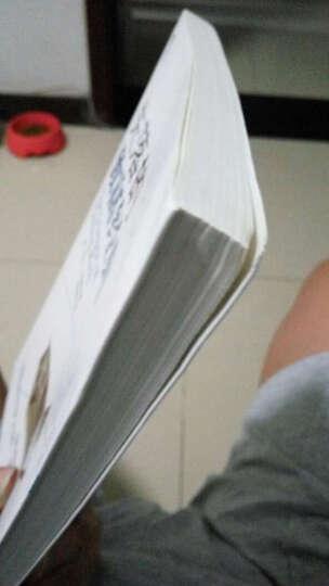 稻盛和夫的书籍3册 活法 心法 人生哲学 稻盛和夫企业管理实学经营自传人生智慧书籍 晒单图