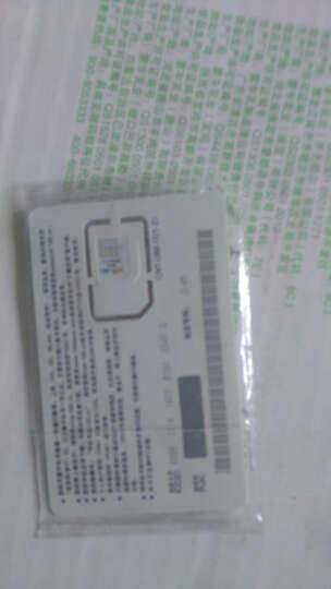 【存费送费,赠费立即到账】四川电信 手机卡 超牛卡99元/月 包含350元话费(前2个月免月租,月享3GB国内流量+省内流量不限量+300分钟国内通话) 晒单图