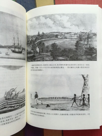 精典文库/致命的海滩:澳大利亚流犯流放史(1787~1868) 晒单图