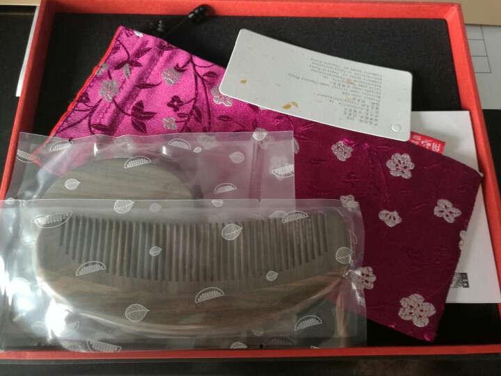 谭木匠 礼盒幸福有余一 木梳子送女友创意生日礼物便携镜子套装 晒单图