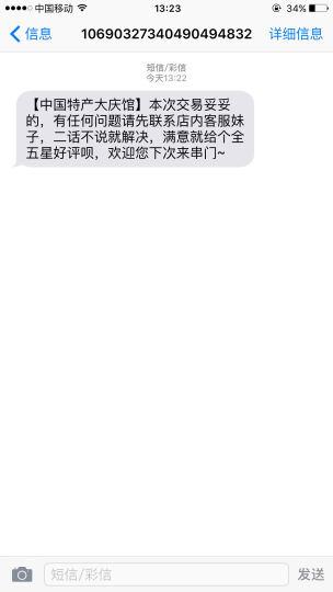 【大庆馆】 大庆老奶粉 全脂甜老奶粉 袋装350g 独立小包装 黑龙江特产 晒单图