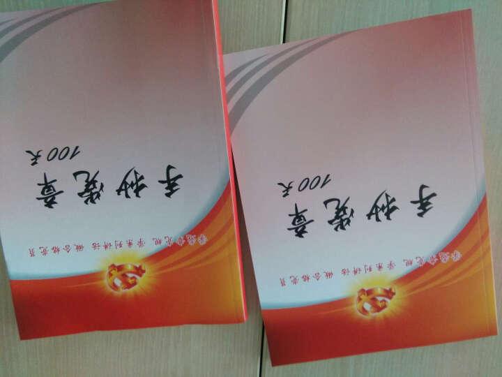 中国共产党重要党内法规学习汇编2019 这个链接不要用 70+ 晒单图