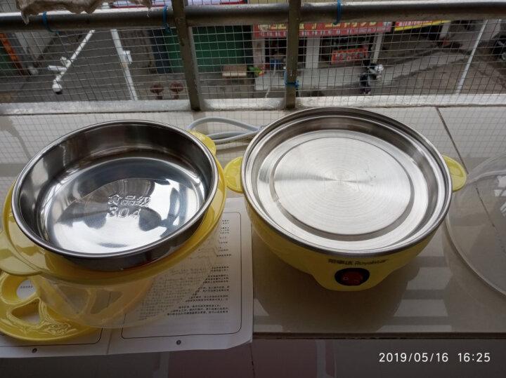 荣事达(Royalstar)煮蛋器双层蒸蛋器304不锈钢发热盘RD-Q356 晒单图
