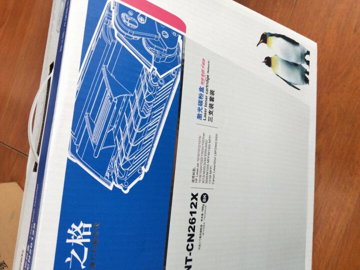 格之格2612A硒鼓大容量2只装 适用hp1005 12A粉盒 惠普q2612a  1020 3050 1018 3015 1010佳能lbp2900打印机 晒单图