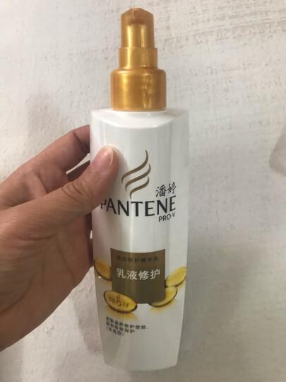 潘婷(PANTENE) 免洗护发素乳液修护损伤修护精华乳200ml  免洗型 两瓶 晒单图