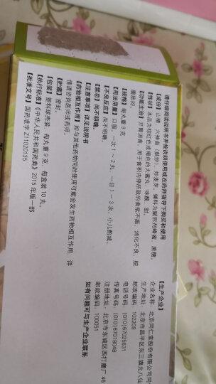 同仁堂 大山楂丸 9g*10丸 开胃消食 北京同仁堂 晒单图