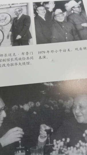 论中国+世界秩序 基辛格理念精髓两册 社会科学 书籍 晒单图