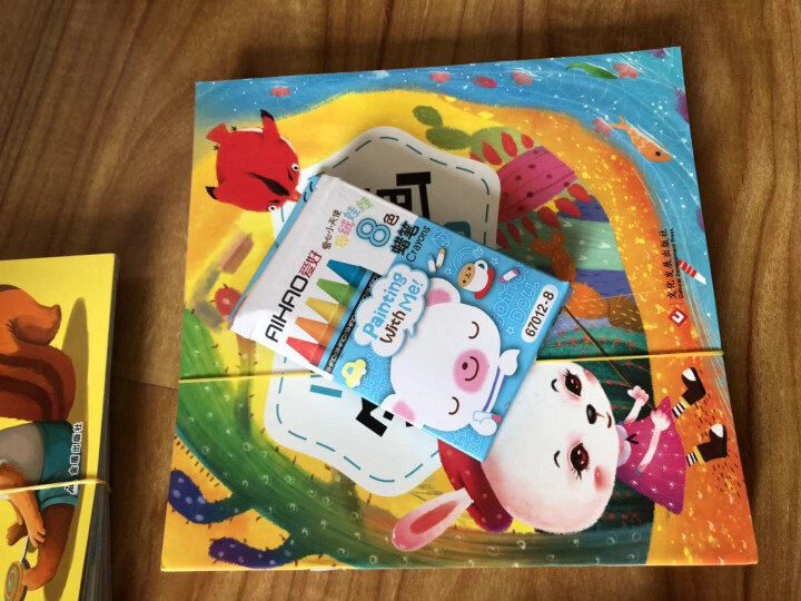 宝宝涂色画幼儿书简笔画12册少儿绘画启蒙画画本涂色书2-3-6岁儿童画册涂鸦书图书 晒单图