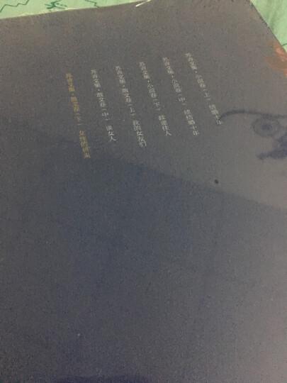苏青文集(散文卷 下) 女性的将来 晒单图