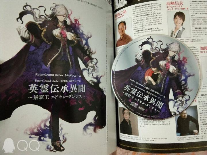 命运 冠位指定 设定集 日文原版 Fate/Grand Order カルデアエース 晒单图