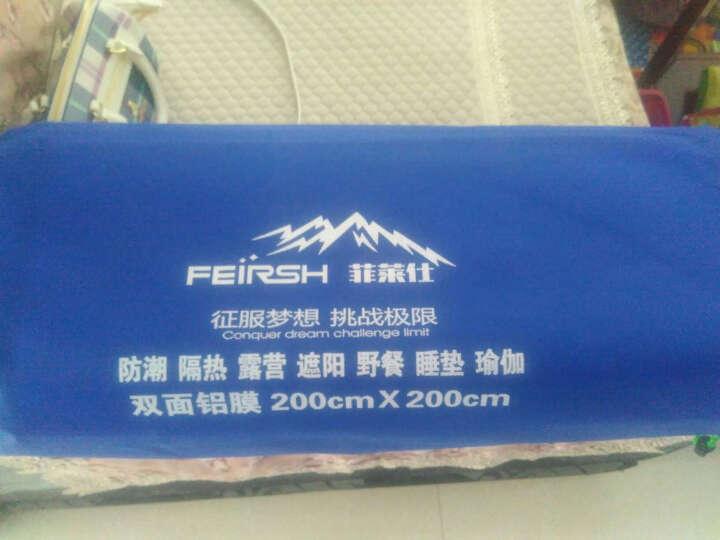 菲莱仕(FEIRSH) 菲莱仕户外双面铝膜防潮垫 公园野餐垫隔热垫 FM01(2mX2m) 晒单图