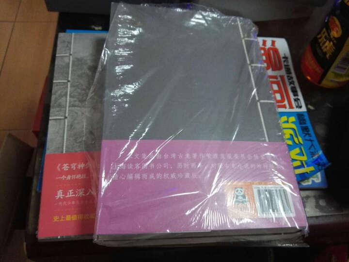 古龙文集:飘香剑雨(套装共2册) 晒单图