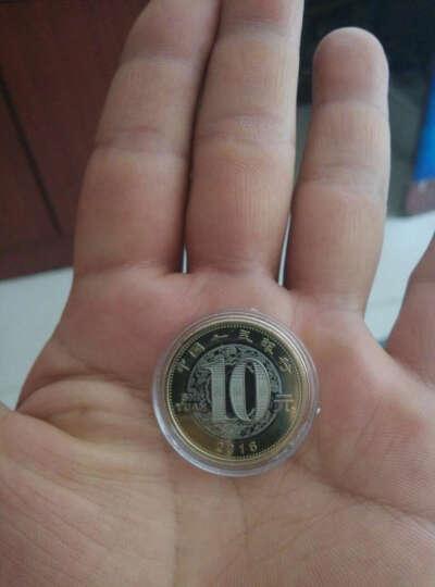 流通纪念币小圆盒 保护盒钱币小圆盒 各种尺寸 硬币小圆盒-- 直径32mm小圆盒可装动物 晒单图