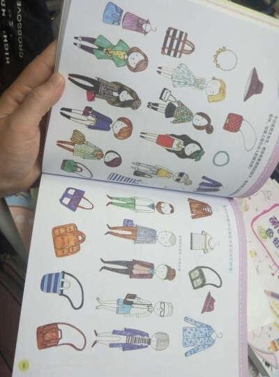 1001个萌萌哒简笔画,色铅笔画美味 晒单图