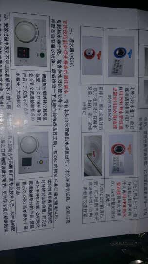 宏谷(HONGGU) 300升立式中央供水 机械商用大容量储水式 电热水器EDY-300 380V 10000W 晒单图