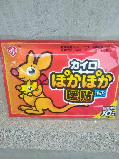 朵兰暖贴 暖宝帖暖宝宝贴发热贴暖身贴保暖防护贴(红袋鼠60片) 晒单图