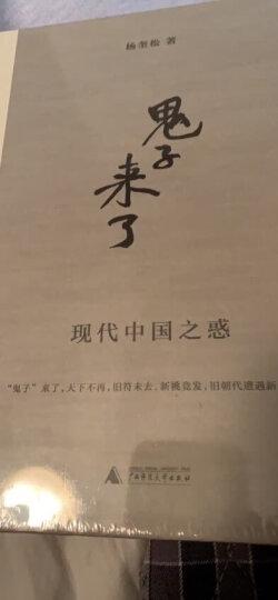 """""""边缘人""""纪事:几个""""问题""""小人物的悲剧故事 晒单图"""