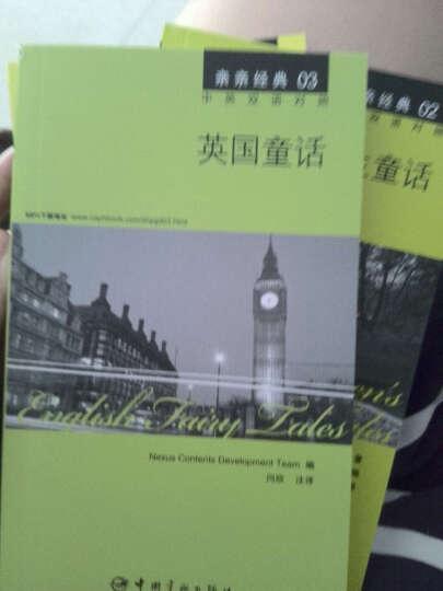 亲亲经典05:欧·亨利短篇小说精选(中英双语对照 赠英文全文MP3音频下载) 晒单图