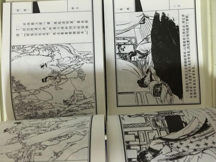 名家经典连环画:聊斋志异(套装共3册) 小人书 晒单图