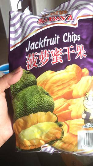 越南进口 沙巴哇(Sabava)综合蔬果干量贩装670g(菠萝蜜干果220g*2袋+综合蔬果干230g*1袋)休闲零食 晒单图